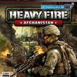 『ヘビーファイア アフガニスタン』現代アフガニスタンが舞台のレールシューターがPS3で登場