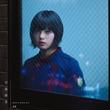 欅坂46長沢、SHIBUYA109に「ごめんなさい」