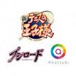 TVアニメ『新テニスの王子様』を題材にしたこれまでにないジャンルのゲームアプリが開発中!