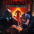 『バイオハザード オペレーション・ラクーンシティ』のPC版が2012年7月発売決定!