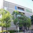 千葉大学が「墨田区」に新キャンパス! なぜ東京都内に置くのか、理由を聞いてみた