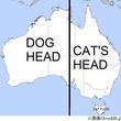 オーストラリアの地図、犬と猫に見えると話題