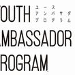 ウィザーズ・オブ・ザ・コーストが世界での活躍を目指す若者の育成支援活動をスタート。応募者全員に「M:tG」入門セットをプレゼント