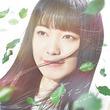 miwa、爽健美茶CMソング「シャイニー」MVはバンドメンバーと森の中でパーティー
