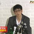 アンタッチャブル柴田、ザキヤマとのコンビ復活に意欲