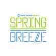 野音「SPRING BREEZE」に雨パレ、DATS、天才バンド、ハンバート