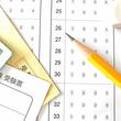 AO入試受験者にも学力試験実施へ 茂木健一郎氏は「むしろすべての入試がAO入試になるべき」と反発
