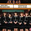 昨年の総選挙で第一党となったAKB48の新公演「サムネイル」がスタート