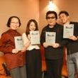 『笑ゥせぇるすまんNEW』第9話、杉田智和さん・八木菜緒アナ(文化放送)がゲスト声優として出演! 収録当日の模様も大紹介