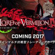 「LoV IV」,新サブキャラ3人と使い魔2体のビジュアルやバックグラウンドが公開。日野 聡さん,釘宮理恵さん,諏訪部順一さんが主人公のCVに