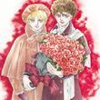 「ポーの一族 ~春の夢~」最終話がflowersに、来春には新シリーズ開幕