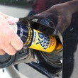 ガソリンタンクに入れるだけのお手軽な燃料添加剤って効果ある?【用品テスト:KURE パーフェクトクリーンDX】