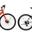 通勤からサイクリングまで! スポーツモデルの電動アシスト自転車「ジェッター」「ハリヤ」