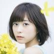 声優・水瀬いのりさんの4thシングルタイトルは「アイマイモコ」に決定!夏アニメ『徒然チルドレン』オープニングテーマにも