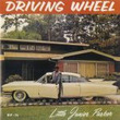 【カージャケNo.013】一流のブルースマンにあこがれられた歌声。Driving Wheel LITTLE JUNIOR PARKER [リトル・ジュニア・パーカー]1962