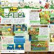 『Hey! ピクミン』、これまでのシリーズ作品とは異なる遊びを体験できる『ピクミン』最新作をチェック!【先出し週刊ファミ通】