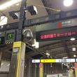「横須賀へ、全速前進!」 50キロ離れた東小金井駅が、突然「大海原」に繰り出した