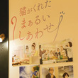 丸井初のオリジナルアニメに反響! コラボカフェ記念でプロデューサーにインタビュー