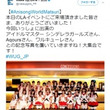 Aqours・ワルキューレ・アイドルマスター シンデレラガールズ・Wake Up, Girls!ら人気ユニットがアニメエキスポで共演