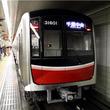 大阪市営地下鉄におけるWiMAX 2+エリア整備が完了