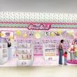 TVアニメ『アイドルタイムプリパラ』「パパラ宿のプリパラ」をイメージしたショップ「プリズムストーンプリパラショップ 東京駅店」がオープン!