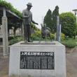待ち合わせの定番「ハチ公像」は、三重県津市にもあった