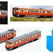 懐かしの列車「トミックス製Nゲージ鉄道模型キハ47形ディーゼルカー」 JR西日本更新車・ノスタルジー2両セット