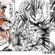 舞台「北斗の拳」ジャギは角田信朗、山本圭壱、武田幸三のトリプルキャスト