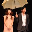 宮崎あおい、ヒマ人・大沢たかおが心強かったと明かす「おおかみこどもの雨と雪」ジャパンプレミア