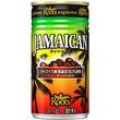 ココナッツ香る常夏缶コーヒー、JTがルーツ エクスプローラー新作。