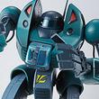 『戦闘メカ ザブングル』HI-METAL R第2弾はガバメントタイプ!グリーン&ダークグレーのティンプ機が登場!!