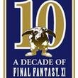 """A DECADE OF FINAL FANTASY XI VANA★FEST2012""の公式サイトが多数更新"
