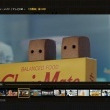 僕たち、冷やしカロリーメイト始めました――カロリーメイトのテレビCM『冷蔵庫』篇に声優の中村悠一さんと杉田智和さんがナレーションで出演!