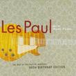 『8月13日はなんの日?』「レスポール」を開発した伝説のギタリスト、レス・ポールの命日
