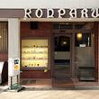 【第23回】名物のサンドイッチを目当てに。創業70年の名古屋喫茶チェーン「コンパル」