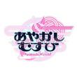 ハンゲーム初の女性向けゲームアプリ『あやかしむすび』、今冬サービス予定!