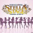 アイマス最新作が発表 PS4「アイドルマスター ステラステージ」12月21日発売