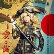 """ALI PROJECT、ベスト盤トレイラー映像""""YAMATO編""""""""LOVE×××編""""を公開"""