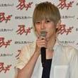 ドラマ「アカギ~鷲巣麻雀完結編~」が制作決定、放送は2018年