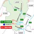 米沢南陽道路、11月4日に「東北中央自動車道」へ名称変更
