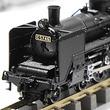 「C5746」蒸気機関車や「225系100番台」「EH800」など人気車両の鉄道模型が多数登場!【2017第57回全日本模型ホビーショー速報レポート】カトー