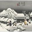 「ドラえもん」浮世絵シリーズ新作は歌川広重「東海道五十三次内 蒲原」