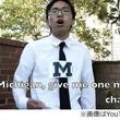 替え歌動画で名門大合格掴む、ジャクソン5の曲に乗せ「入学させて!」。
