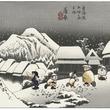 職人たちの技が光る「ドラえもん」浮世絵木版画が限定発売、歌川広重の傑作「蒲原 夜之雪」をモチーフに