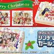「アイドルマスター」シリーズよりクリスマスケーキが発売!