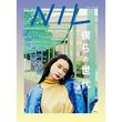 """新世代ファッション×カルチャーマガジン「NIL(ニル)」がFRUiTSから新発刊! """"若者が夢に向かって一歩踏み出す勇気""""を与える一冊に"""