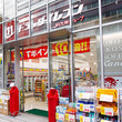 「JR九州列車マスキングテープ」首都圏で発売 JR九州東京支社発行『鉄聞』がデザイン