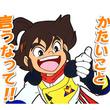 『元気爆発ガンバルガー』ガンバーチームの3人やヤミノリウスIII世の名セリフがLINEスタンプに!