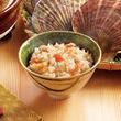 炊飯時に入れるだけ! ほたてと蟹の風味豊かな炊き込みご飯の素が登場