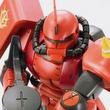 『機動戦士ガンダム MSV-R』ガンプラ「MS-06S ザクII ジョニー・ライデン専用機」がMGシリーズより再販決定!